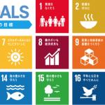 SDGsのためのイノベーションラボに選出!